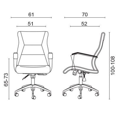 صندلی مدیریتی طبی مدل اسکای MS870 داتیس